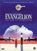 End of evangelion [Pelicula]