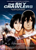 The Sky Crawlers [Pelicula]
