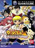 Zatch Bell: Mamodo Battle [GameCube]